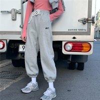 Pantaloni HOUZHOU 5XL Grey Pantaloni felpa donne coreane di stile di pista per le donne jogging Plus Size Ricamo oversize Pantaloni Streetwear
