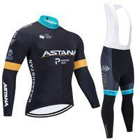 Tour de France 2020 Pro Team Astana Осень Велосипедные Джерси Комплект ROPA Ciclismo Мужчины / Женщины Длинные Рукава Велоспорт Одежда Bib Bib Комплект