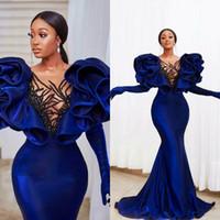 Скромные платья выпускного вечера Velvet Mermaid PLUS PLUS Размер оборками крышные рукавные элегантные формальные вечерние платья 2021 Vestido de Novia