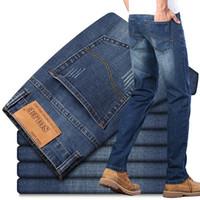 Sulee Марка Бизнес джинсы 2020 новый мужской моды джинсы Бизнес Повседневный Stretch Тонкий Классические брюки джинсовые брюки Мужской Bla