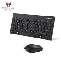 Teclado Mouse Combos MotoSpeed 2.4G Sem Fio e Kit Gamer Mini Multimedia Combo Conjunto para Notebook Laptop Desktop PC