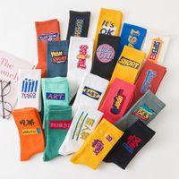 Parejas Mujeres algodón de la manera Carta calcetines originales unisex Hiphop calcetines divertidos Streetwear deportes respirables monopatín Medias de moda
