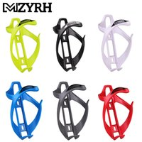 1pcs Bicycle Water Bottle Cage Super Toughness Road Cycling MTB Bottle Holder Bike Kettle Support Stand Drink Cup Rack Bike Part