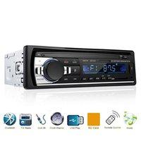 Yeni Otomotiv 12V Araç Mp3 Çalar Radyo Multimedya Araç Stereo Oyuncu ile Fm Fonksiyonu Bluetooth FM Ses Adaptörü