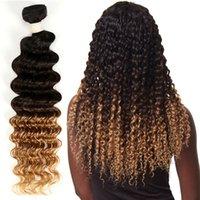 T1B / 4/27 موجة عميقة البرازيلي الشعر نسج 3 حزم ريمي الشعر الإنسان العسل شقراء أومبير البرازيلي الشعر حزم
