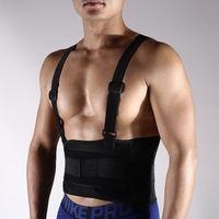 Suporte cintura ajustável Belt Men lombar aptidão Halterofilismo Running Back Belt com Shoulder Straps respirável