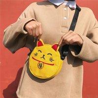 Sac à bandoulière chat chanceux pour femmes filles toile mignon dessin animé mini sac de messager forme animal forme adolescent étudiant belle toile emballage sac nouveau