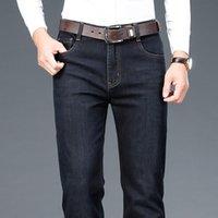 2020 neue schwarze Graphen Funktionsgewebe Geschäft der Männer gerade geschnittene Jeans klassische lose Stretch-Jeans Herren-Markenhose