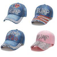 2020 미국 대통령 선거 파티 모자를 들어 부동산 재벌 도널드 트럼프 바이든 미국 멋진 야구 모자 석 스냅 백 모자 남성 여성을 유지