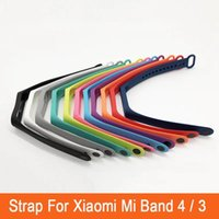 M3 M4 Replaceable Smart straps Watch Band Multi color silico...