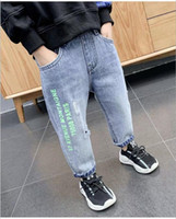 Ripped Denim Jeans Trousers for Kids Boys and Girls New Fash...