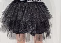 2020 Yeni Bebek Kız Tutu Etek Balerin Pettiskirt Kabarık Çocuk Bale Etekler Parti Dans Prenses Kız Tül Giysileri