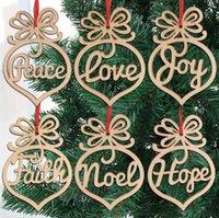 미국 주식 크리스마스 편지 나무 심장 버블 패턴 6PCS / 팩 장식 크리스마스 트리 장식 홈 축제 장식품 선물을 매달려