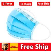 DHL UPS Бесплатная доставка одноразовая маска 50 шт. 3-слойная маска для лица и персональная маска для здоровья с сантехническими масками