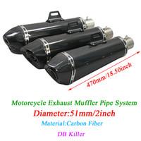 دراجة نارية نظام العادم ألياف الكربون تنفيس تلميح الأنابيب ل 51 ملليمتر رئيس كاتم الصوت في 470mm طول أنابيب الذيل