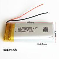 EHAO 822048 3.7V 1000mAh بطارية ليثيوم بوليمر بطارية قابلة للشحن ليبو خلايا لى لملفات MP3 GPS PSP جيب كتب الكترونية بلوتوث مسجل PEN DVD