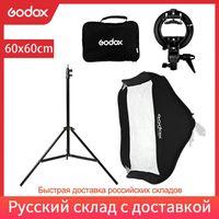 "GODOX 60 × 60CM 24 ""* 24"" بوصة فلاش Speedlite الفوتوغرافي Softbox + S نوع القوس بوينس جبل مع 2M حامل الضوء لكاميرا التصوير الفوتوغرافي"