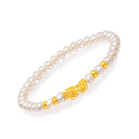 Pure 24K Yellow Gold Pixiu Bracelet Natural Pearl 6mm Beads ...