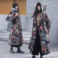여성용 다운 파카 2021 겨울 여성 빈티지 민속 스타일 화이트 오리 재킷 여성 따뜻한 후드 코트 인쇄 스커트 A-Line Long S161