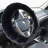 Модные крышки рулевого колеса для женщин / для девочек / дам Австралия Чистая шерсть 15 дюймов 1 Набор 3 шт, черный