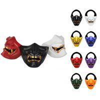 Prajna mitad de la cara la máscara protectora del samurai Máscara del horror del cráneo por del partido del traje de Cosplay y Movie Prop JK2009XB