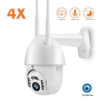 Ampliar el seguimiento automático Wonsdar IP PTZ cámara de seguridad exterior 1080P velocidad de la bóveda de Wifi de la cámara de 2,0 MP HD Pan Tilt digital de 4X