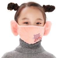 Fashion Hot Sale Vintage Charm Gift New Winter Cycling Breathable Warm Mouth Earmuffs Ear Masks Two-in-one Children's Cold-proof Mask 20Off