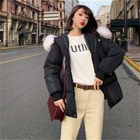 Kış Koreli Kadın İnce Gevşek Ceket Öğrenci Pamuk Ceket Harajuku Pamuk Coat Ekmek Parkas ins
