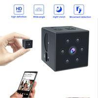 كاميرات مصغرة كاميرات HD 1080P Comcorder للرؤية الليلية الليلي MC47002