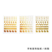 Lot Hot Gold Tz227 Stationery Stickers 3pcs Decoration Diary...