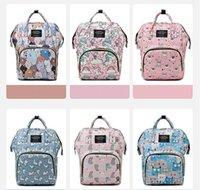 여성 구매자 패션 가방 엄마 출산 기저귀 가방 2021 방수 대용량 아기 배낭 엄마 유모차 주최자