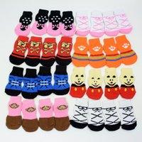 Calcetines perro AHUAPET calcetines para perros mascotas de Navidad de invierno nuevo patrón de algodón la parte inferior antideslizante Chihuahua con suela de goma zapatos E