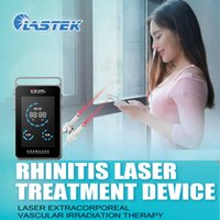 Fastek Metal Shell 650nm Rhinitis полупроводник 3R Лазерная терапия Устройство нос Облучение носа Nasal Polyps Синусит Лечение Домашняя физиотерапия