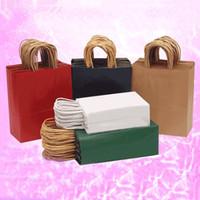 紙ハンドバッグギフトバッグ化粧品化粧品ユニバーサル包装ショッピング紙バッグ11色5サイズ
