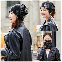 OKKDEY Kadınlar Beanie Hat Sıcak Bayanlar Sonbahar Kış Örgü şapka Moda Kadınlar Fonksiyonlu eşarp için Beanie kapaklar Hip-hop