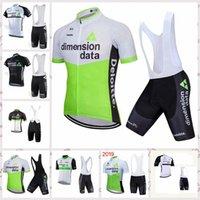 치수 데이터 팀 여름 짧은 소매 사이클링 저지 턱받이 반바지 세트 산악 자전거 옷 통기성 야외 Sportwear A6164