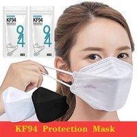 Yetişkin Toz Geçirmez ve Droplet geçirmez KF94 Maske KN95 Koruma Sınıf Söğüt Yaprak Katlanır Maske KF94 Bireysel Sarılmış Maske