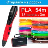 Smeffox Pen 3D com 18 cores 54 medidor PLA Filamento Impressão Caneta ABS e PLA Kids DIY Desenho Caneta com Display LCD 201214