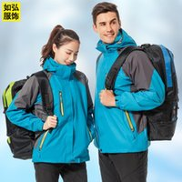Winter Autumn Windbreaker Jacket Hiking Mens Coat Womens Ski...