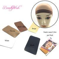 24 единицы 12 пакетов Черный / коричневый / бежевый цвет Deluxe WiG Cap Высокая эластичность сетка ткацкий колпачок для высокого качества парика