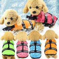 الكلب الملابس الحيوانات الأليفة السباحة سترة سترة سلامة الملابس الصيف ملابس صغيرة التوقف الحياة preserver اللوازم 1