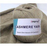 TPRPYN 300G = 6шт Мягкая гладкая натуральная кашемировая пряжа шерстяная нить для ручной вязки пряжи свитер шарфы DIY Baby шерсть T200601