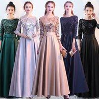 Robe de Soiree 2021 Nova lantejoula elegante vestido de noite de ouro longo vestido de festa vestido formal vestido formal vestidos de festa
