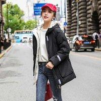 Donne Down Parks Style Coreano Donne Giacca lunga Giacca 2021 Inverno Solido con cappuccio Slim Cappotto caldo Femme Plus Size Casual Outwear Ropa Invierno Mu