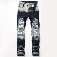 2020 Nostalgische Doppelfarbe Jeans Kleidungsstück Dekoration Gezeiten Männliche Loch Farbe Matching Hosen Stretch Jeans