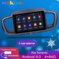 Sekeao сенсорный экран 10.1 '' '' Android 9.0 автомобильный DVD мультимедийный проигрыватель для Kia Sorento Car Radio GPS навигация 2021+