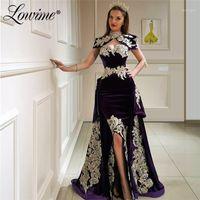 Saudi Arabia Velvet Evening Dresses With Detachable Skirt Formal Dubai Arabic Women Evening Wear 2020 Purple Pageant Party Dress1