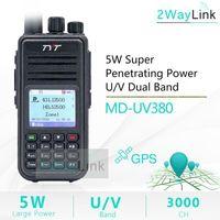 무전기 GPS 케이블 옵션 TYT MD-UV380 디지털 이중 밴드 UHF VHF 업그레이드 MD-390 DM-5R DM-8HX BAOFENG 5W DMR 라디오 MD-3801