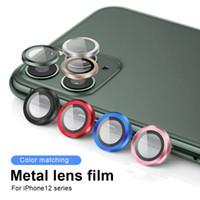14 색상 알루미늄 카메라 렌즈 링 금속 유리 커버 아이폰 11 12 프로 최대 높은 투명 강화 유리 화면 보호기 카메라 렌즈 케이스