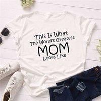 Luslos Summer New Mom Mom T-shirt Femmes T-shirts à manches courtes C'est ce que la plus grande maman du monde ressemble à imprimer des tops féminines